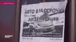 Жителям Кыргызстана в кризис машины не нужны