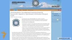 Րաֆֆի Հովհաննիսյանը դատապարտել է ԵՏՄ-ի պայմանագրի ստորագրումը