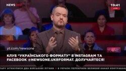 Василий Голованов (NEWSONE) о скандале с телемостом