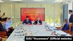 """Церемония подписания соглашения о стратегическом сотрудничестве ОЭЗ """"Ульяновск"""" и китайской медицинской компании"""