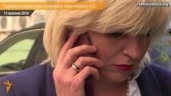 Українські волонтери створюють свою мережу в ЄС