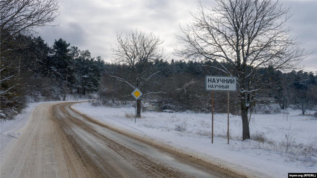Дорожный знак на единственной автодороге к Научному после аннексии полуострова Россией не меняли