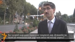 """Назари сокинон ба тахриб кардани биноҳои """"шӯравӣ"""" дар Душанбе"""