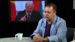 Лукашенко навсегда?