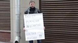 """Moskva sakinləri Putinə: """"Bizi də Rusiya daxil edin"""""""