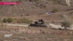 Отвод военной техники из зоны конфликта на востоке Украины