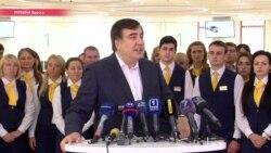 """""""Мой рот они прикрыть не смогут!"""": Украина лишила Саакашвили двух поводов для гордости"""
