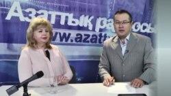 День семьи в Казахстане — 1-я часть
