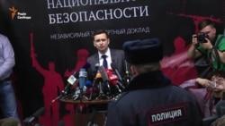 «Загроза національній безпеці». Російський опозиціонер Яшин презентував доповідь про діяльність Кадирова (відео)