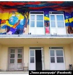 """Мурал на основното училиште """"Лирија"""" - Тетово, креативна акција на """"Тивка револуција"""" во Тетово"""