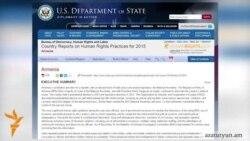 ԱՄՆ պետքարտուղարությունն ամփոփել է Հայաստանի իրավախախտումները