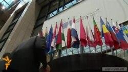 Արևելյան գործընկերության անդամներին «պետք է տարբերակված մոտեցում ցուցաբերել»