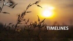 Конец лета — начало осени