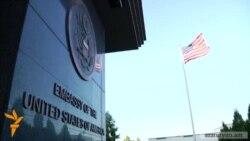 ԱՄՆ մուտքի արտոնագրի համար դիմելու ընթացակարգը հեշտացվում է