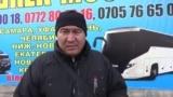 Орусияга каттаган автобустар ойдогудайбы?
