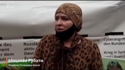 """""""Сацае Путинан террор"""" акци хилла Берлинехь"""