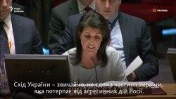 Посол США в ООН: Крим – це частина України (відео)