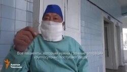 Мамакеев. Вся жизнь у операционного стола