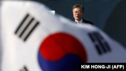 Оңтүстік Корея президенті Мун Чжэ Ин.