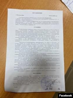 Постановление суда по делу активистки Веры Олейниковой
