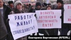 Акция протеста жителей Усть-Илимска (архивное фото)