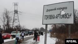 КПВВ «Майорське»