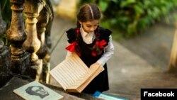 Автор фото Ирина Скорякова