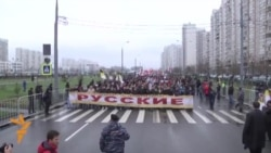 «Ռուսական մարշ»` օտարների դեմ
