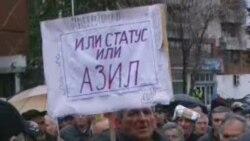 Стечајци на протест пред Владата
