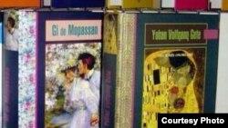 Books in Azeri