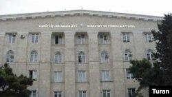 МИД Азербайджана. Архивное фото