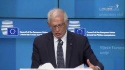 ابراز رضایت اروپا از پیشرفت مذاکرات برجام