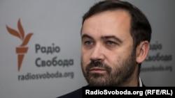 Бывший российский депутат Илья Пономарев