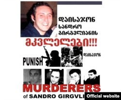 "A poster of protest in April 2010 urged authorities to ""Punish murderers of Sandro Girgvliani!!!"""