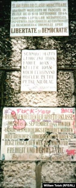 Monumentul vandalizat al celor șapte antifasciști de la Jimbolia