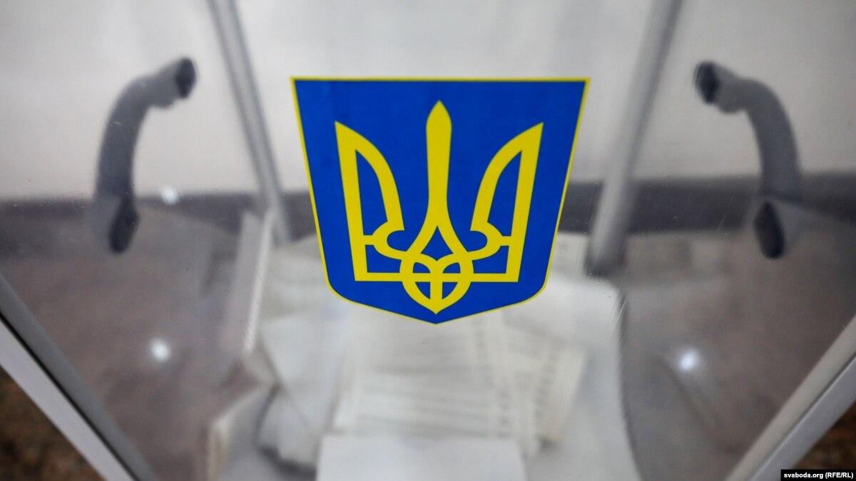 Патриоты Украины, коллаборанты и третья группа избирателей. Оценка последних