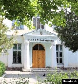 Композитор, профессор Мукаш Абдраев атындагы музыкалык мектептин кире бериши. Бишкек.