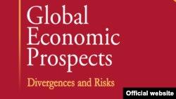 Світовий банк знизив прогноз зростання темпів світової економіки у 2019 році з 3% до 2,9%