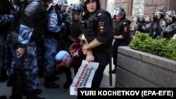 Московская полиция на работе. Лето выборов-2019