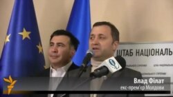 Екс-прем'єр Молдови висловив солідарність із Євромайданом
