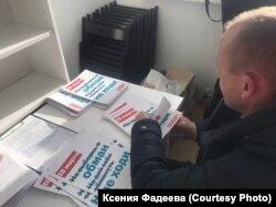 Полиция в томском штабе Алексея Навального