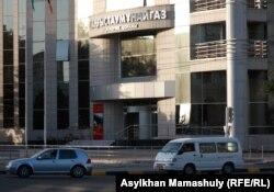 """""""Маңғыстаумұнайгаз"""" компаниясының кеңсесі. Ақтау, 6 мамыр 2012 жыл."""