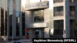 Офис компании «Мангистаумунайгаз» в городе Актау.