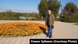 Семен Зубакин