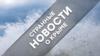 Трамп в Ялте и SPA-омовение от Константинова