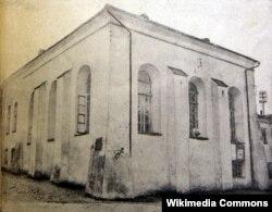 Халодная сынагога, 1928