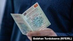 Свидетельство о регистрации транспортного средства.