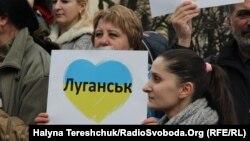 Переселенці на мітингу за виборче право, Львів, березень 2017 року