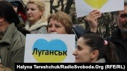 Переселенці Криму і Донбасу на акції за право голосувати на виборах, Львів, 18 березня 2017