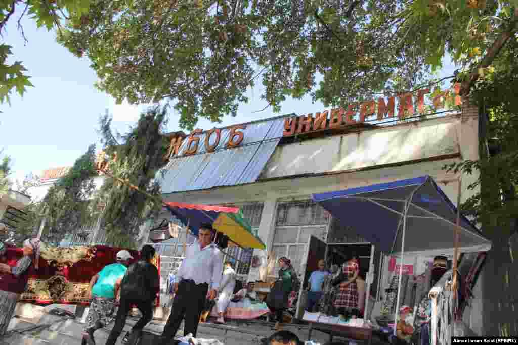 """Знаменитый универмаг """"Арсланбоб"""". Не в каждом селе, в те времена имелся такой большой магазин."""